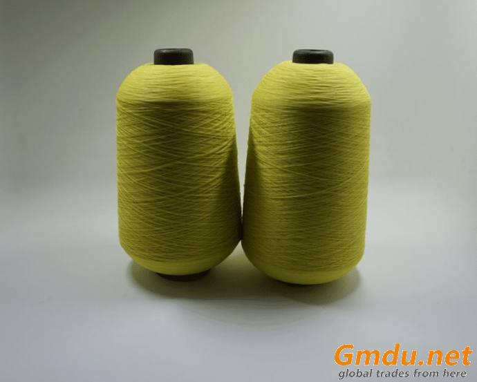 Nylon high stretch dyed yarn 70D/24F/2 used for socks shoe upper knitting
