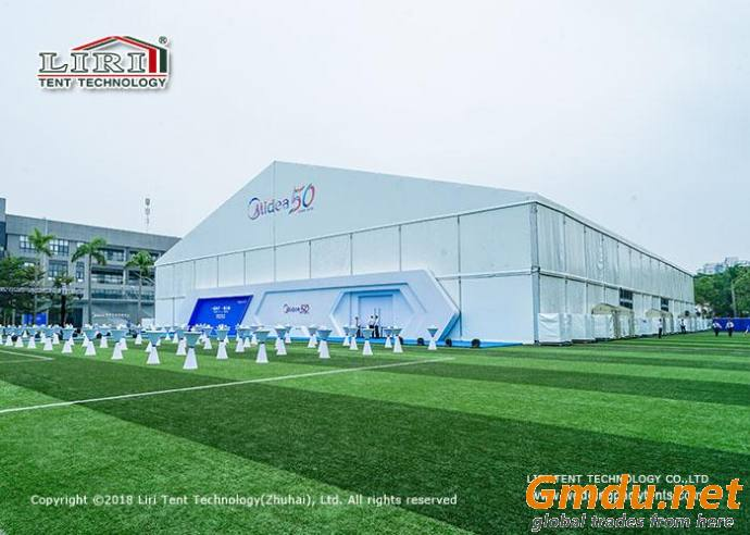 Marquee Event Tent