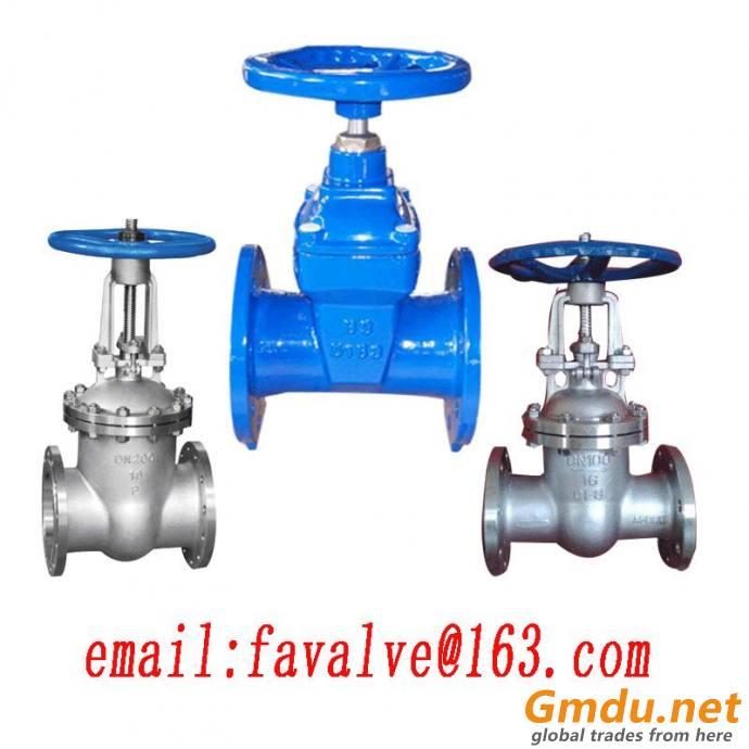 Stainless steel, cast iron, cast steel gate valve