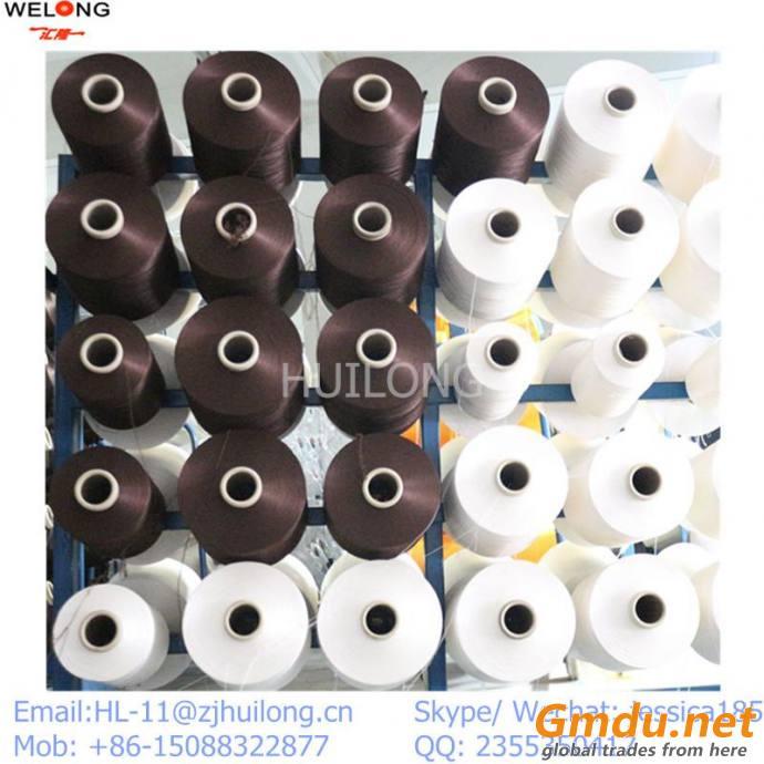 150d/F48 polyester yarn sd nim blue
