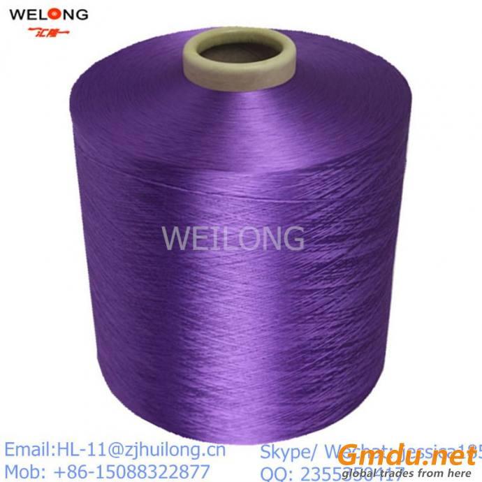 100% polyester dope dyed yarn dty 450 denier