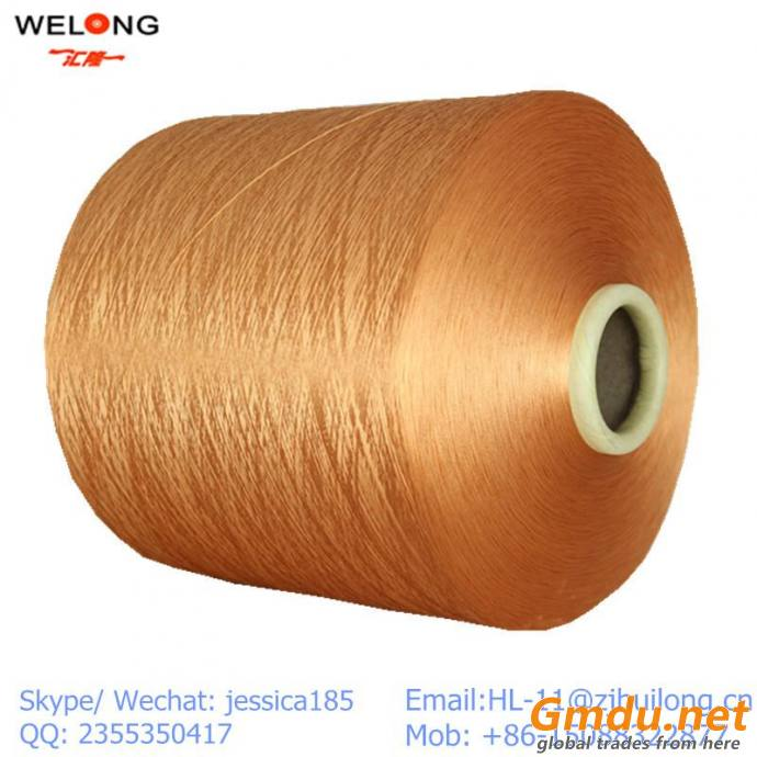 100% polyester dyed yarn 300D