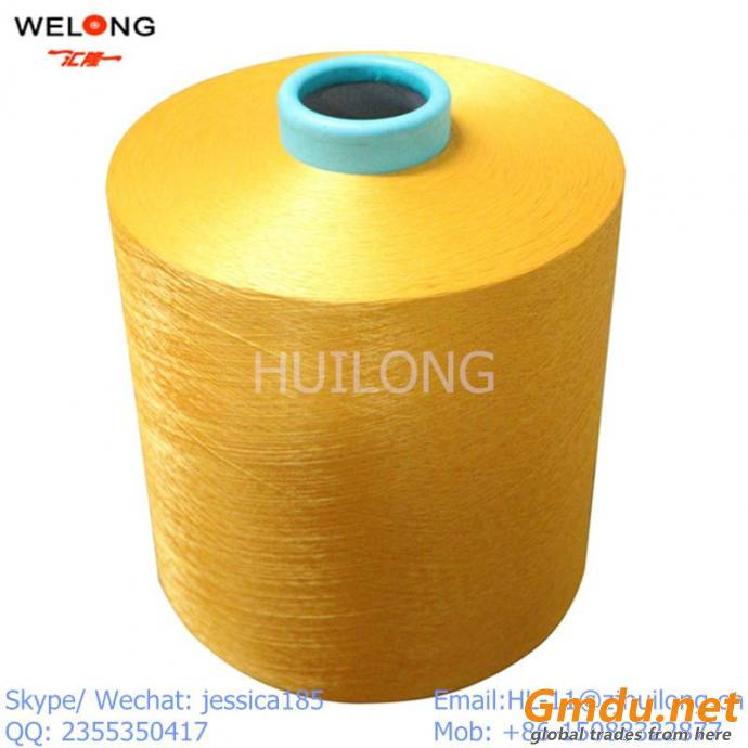 color FDY and DTY polyester yarn