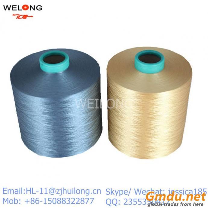 100pct polyester yarn dty 150/144 SD SIM