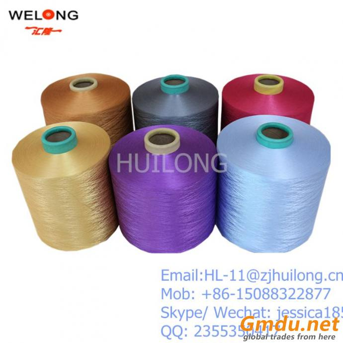 textured yarn dty 100d/36f sd dope dyed