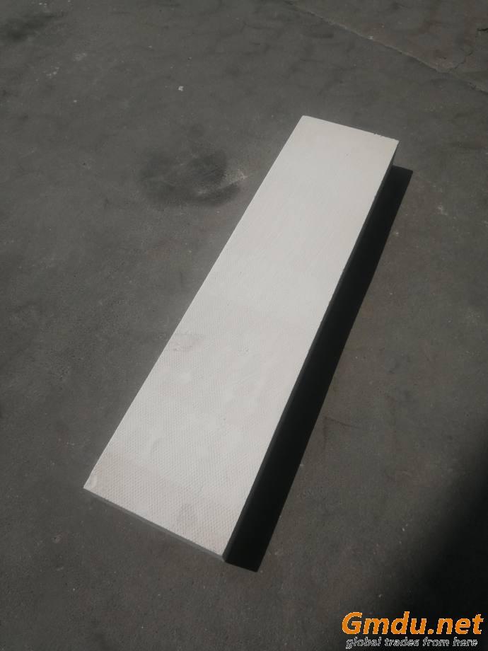 Caliucm silicate board
