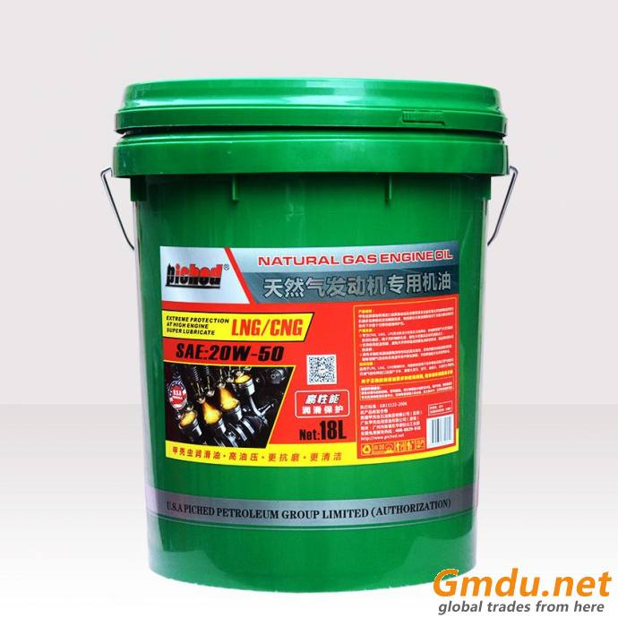 Natural gas lube engine oil lubricants lubricating oil