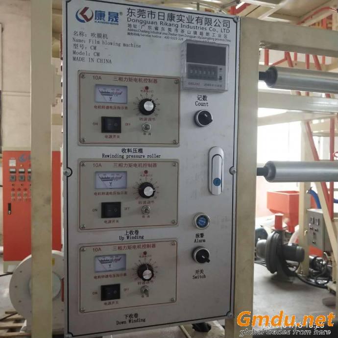 High pressure film blowing machine