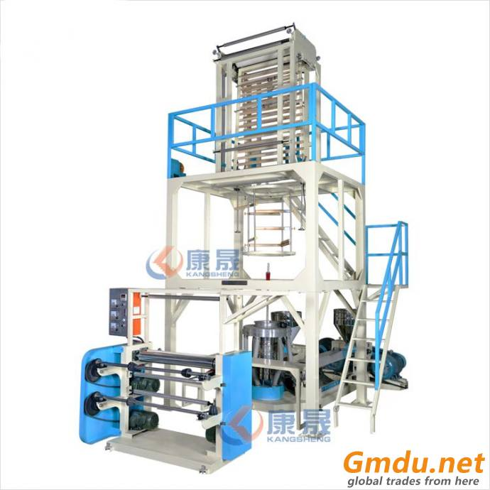 Two layer co-extrusion film blowing machine