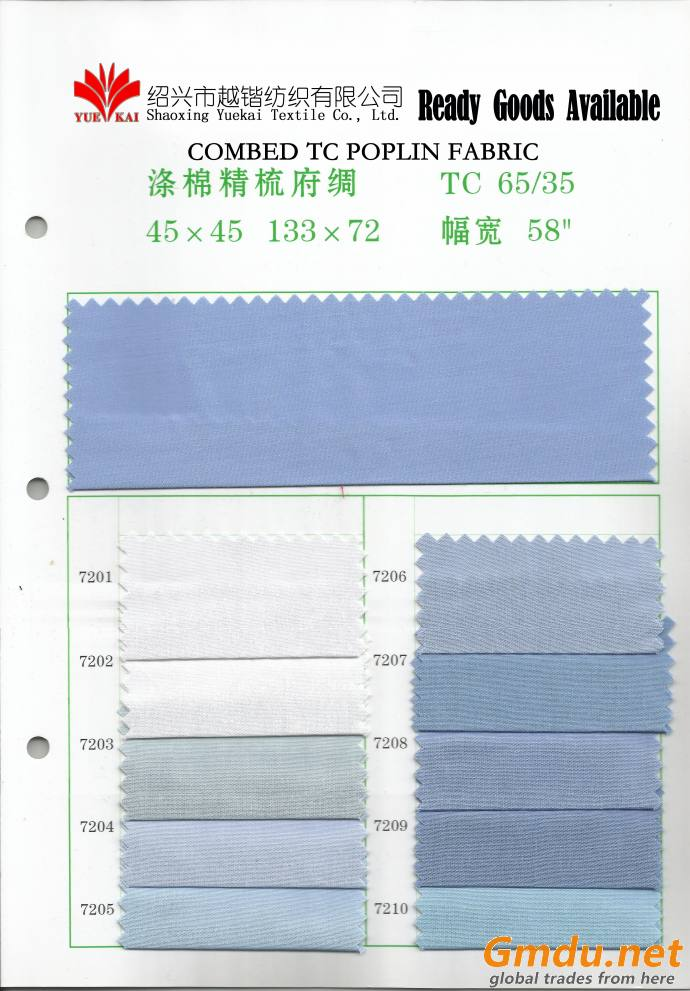 Combed TC Poplin Fabric