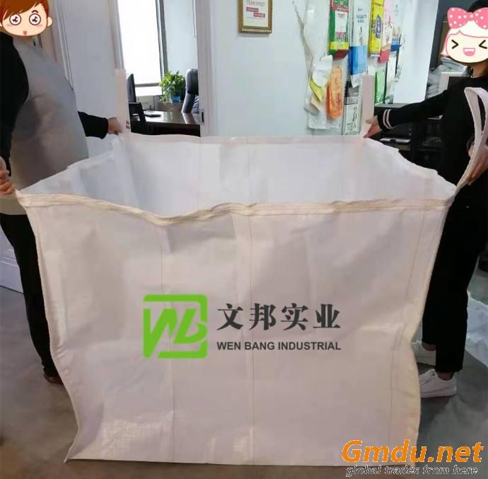 PP jumbo bag/pp big bag/ton bag for sand,building material