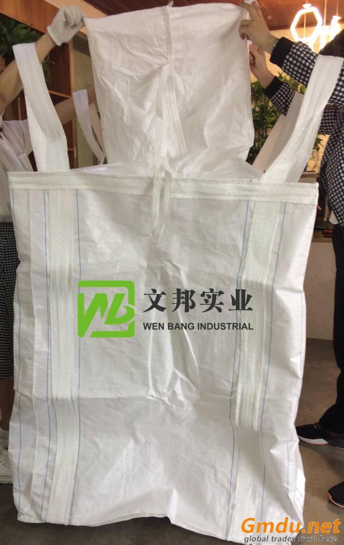 1 ton/1.5ton/2 ton FIBC woven bulk big bag pp jumbo bags