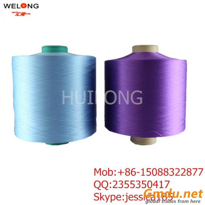 Polyester Yarn FDY 100/48 Dope dyed yarn for sale
