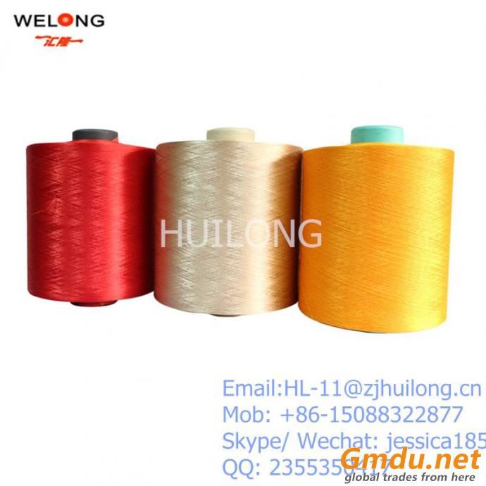 yarn 150denier for socks