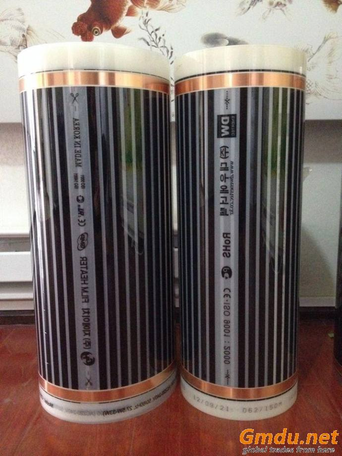 PTC Thermostat Far-infrared Carbon Heating Film