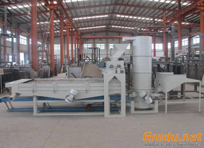 Almond huller /Almone sheller / Almond cracking machine /Almond processing machine