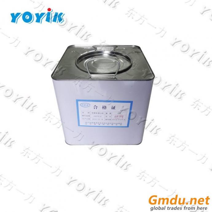Yoyik insulating box filling adhesive DECJ0978