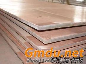 Explosion cladding metal material