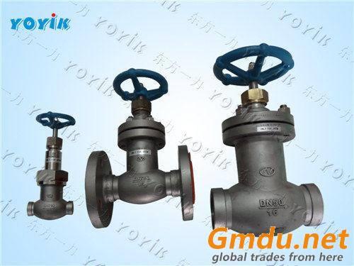 Steam turbine parts globe throttle check valve LJC100-1.6P