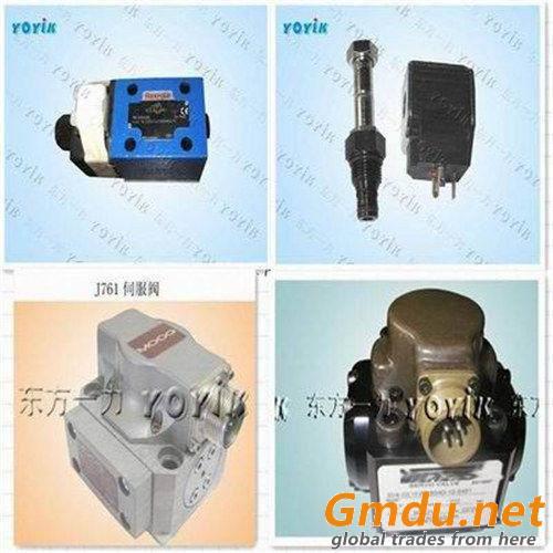 Power Plant supplies OPC solenoid valve coil Z6206060