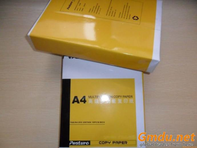 Paperline Gold A4 Copy Paper