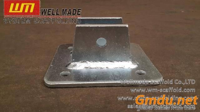 System Construction Scaffolding Galvanized EN 74 Steel Spigot Base Plate