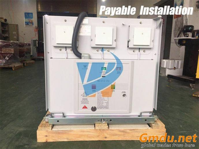 WSD-VZF(R)-27 Handcart Indoor High Voltage Vacuum Load Switch