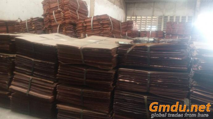 Copper Cathode Plates 99.97-99.99% Purity