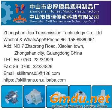 meat grinder gearbox,food processor part gear box,Planetary gearbox