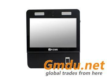 Smart Verification Desktop MR860