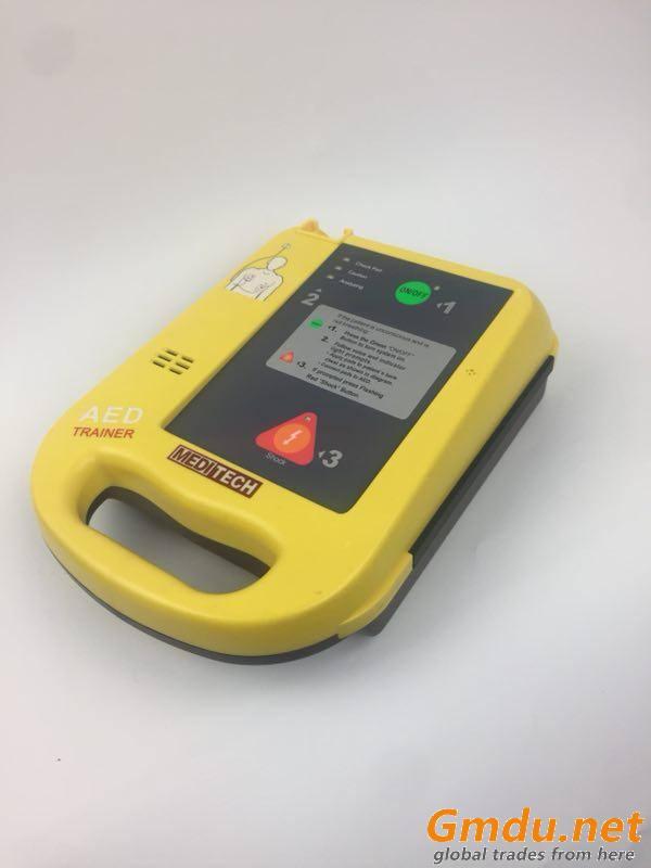 Meditech Defi5 Automatic External Defibrillator Aed
