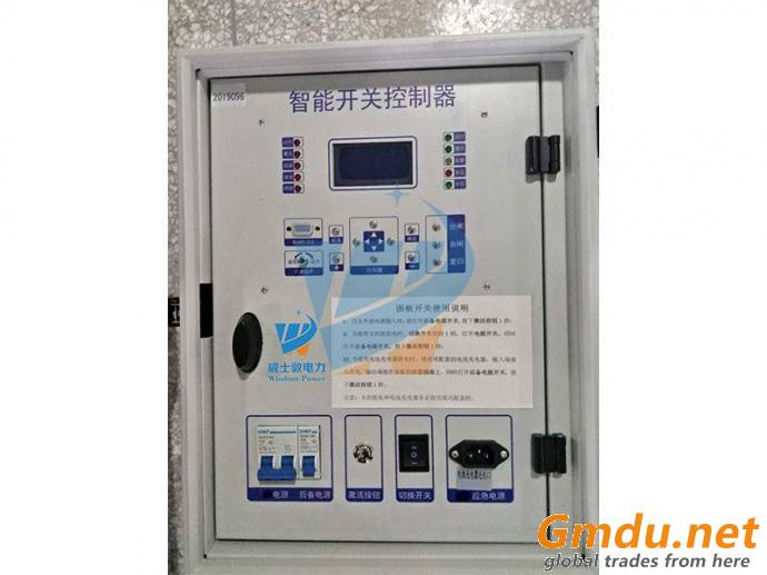 Intelligent Transmission and Distribution Automation System