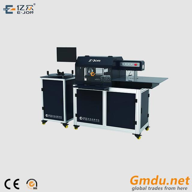 T13 Automatic Bending Machine