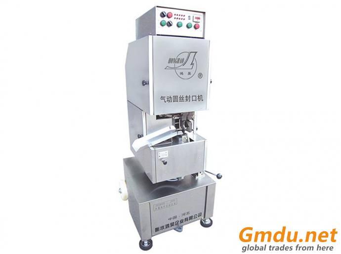 Aluminum Wire Pneumatic Sausage Clipping Machine