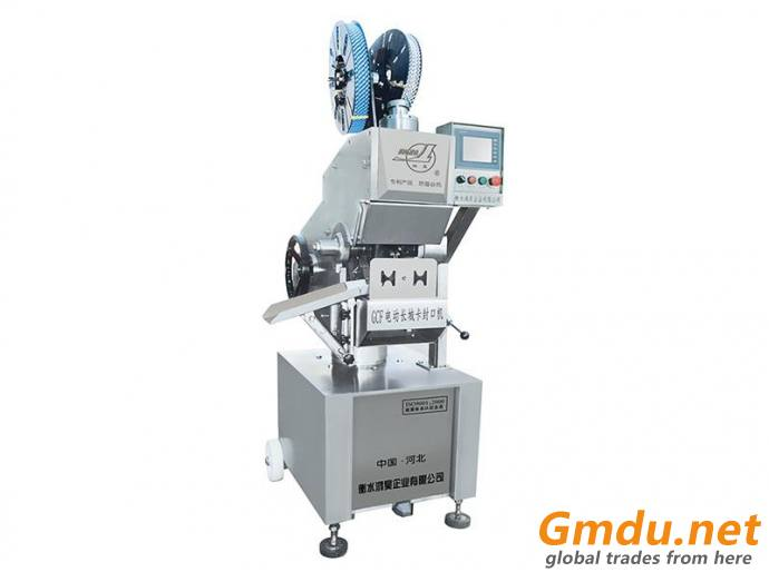 Electric Clipping Machine