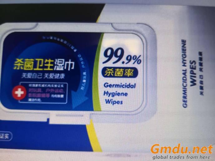 Germicidol Hygiene Wipes