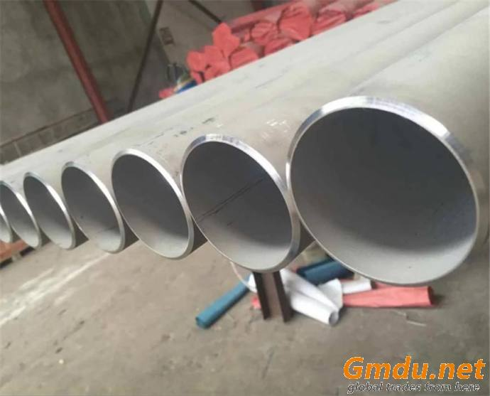 Austenitic Stainless Steel Pipe