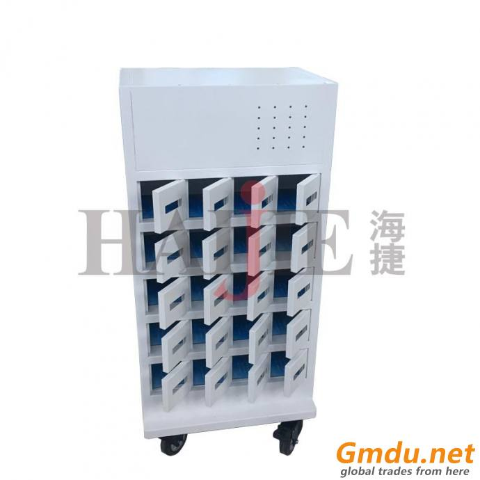 Phone Charging Cabinet