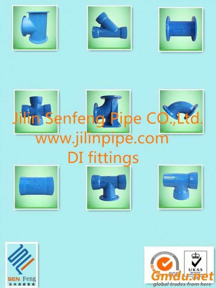 DI DOUBLE FLANGE/SOCKET TAPER