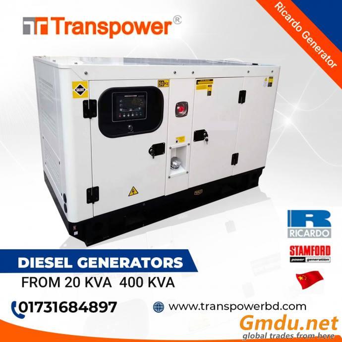30 KVA Ricardo Engine Diesel Generator