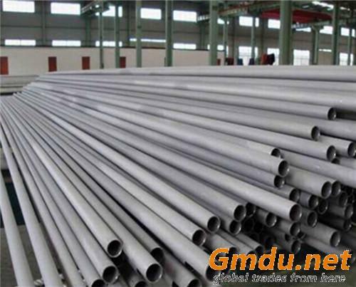ASTM B729 UNS N08024 Steel Pipe