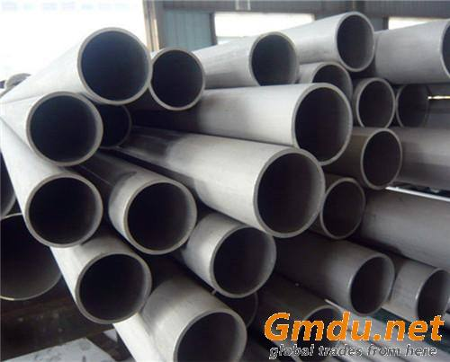 ASTM B690 UNS N08367 Seamless Pipe