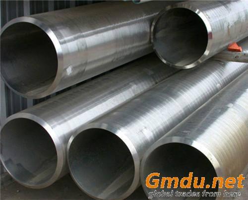 ASTM B165 UNS N04400 Seamless Tube