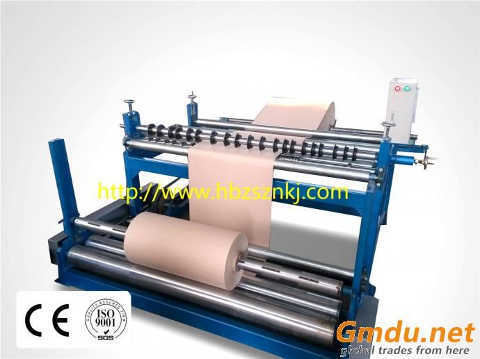 paper slitter