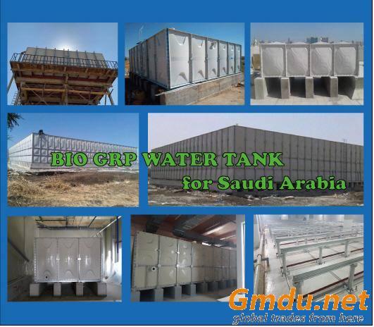 Bio GRP water tank for Saudi Arabia