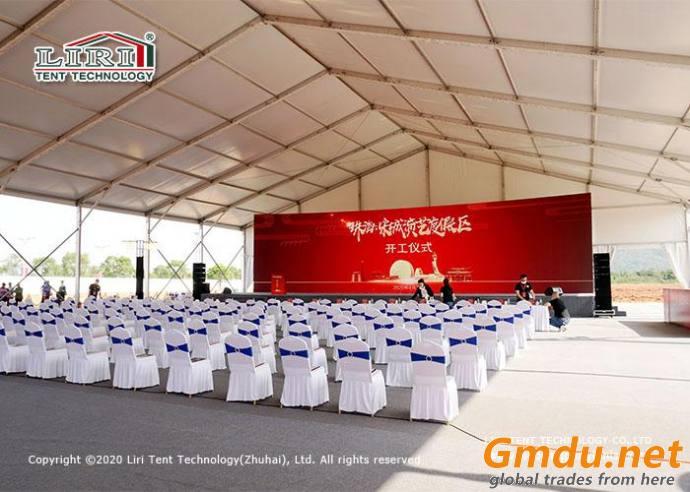 Aluminum Alloy Outdoor Opening ceremony tent