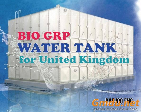 Bio GRP water tank for United Kingdom