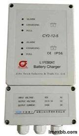 CY2-12-5 battery charger