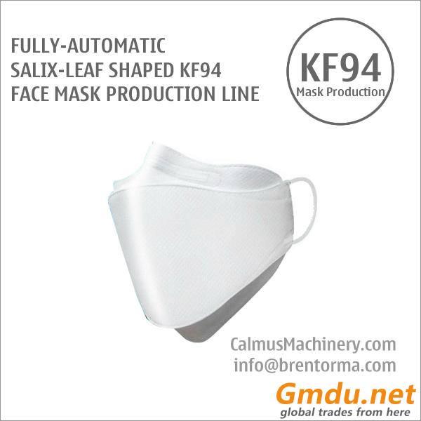 Fully-automatic Korean Salix-Leaf KF94 Mask Machine Production Line
