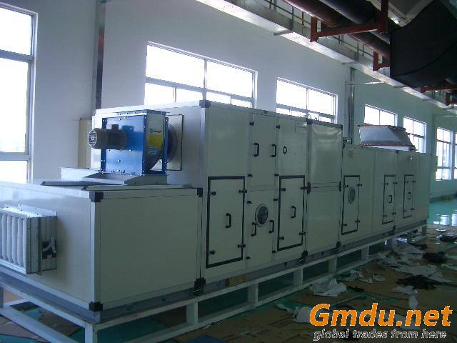 Dedicated Dehumidifier for Food Processing